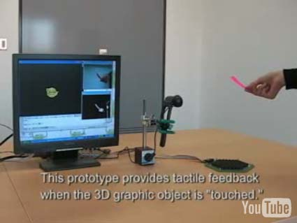 A demo showing off the Airborne Ultrasound Tactile Display in motion